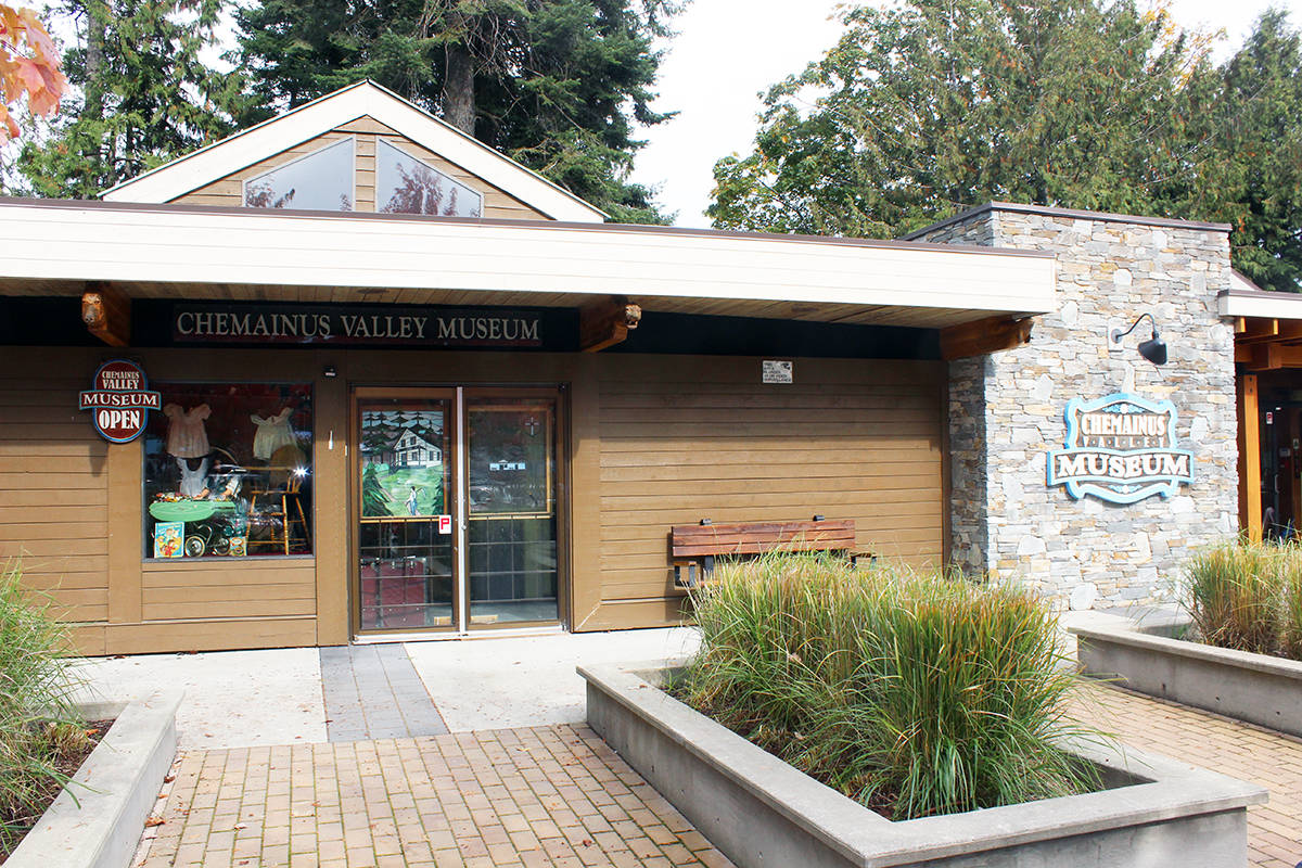 Entrance to the expanded Chemainus Valley Museum. (Photo by Don Bodger)